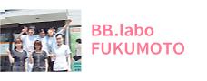 BB.labo FUKUMOTO